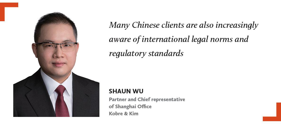 吴壮辉-SHAUN-WU-高博金律师事务所-律师,上海-Lawyer-Kobre-&-Kim-Shanghai