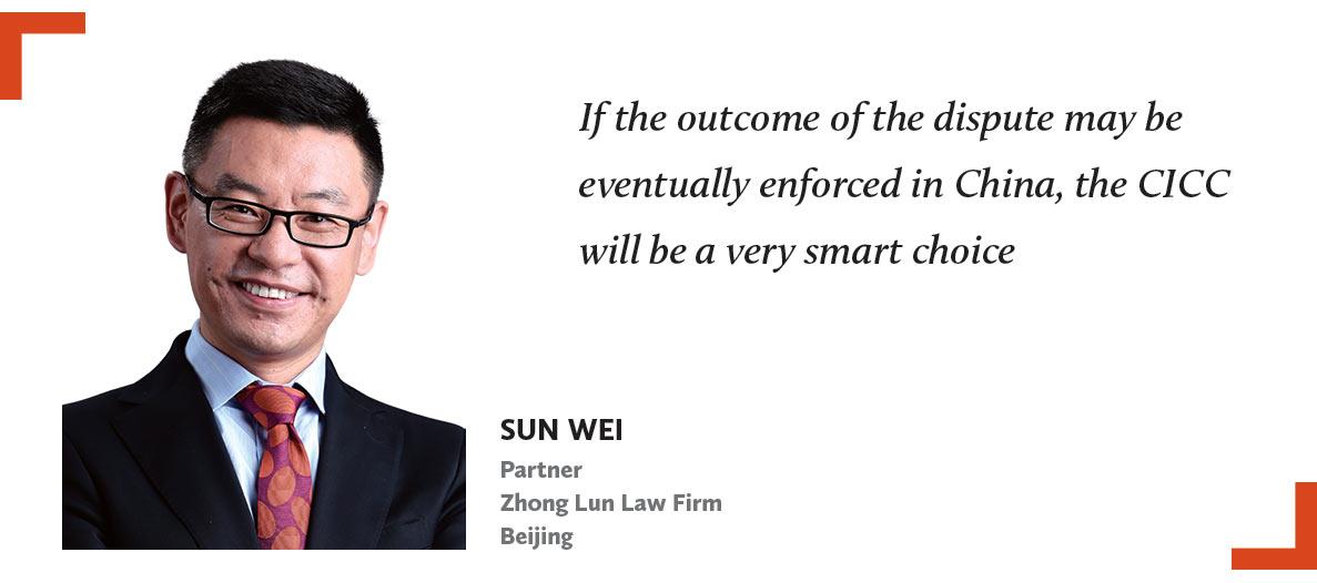 孙巍-SUN-WEI-中伦律师事务所-合伙人,北京-Partner-Zhong-Lun-Law-Firm-Beijing