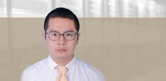 翁冠星-EUGENE-WENG-瀛泰律师事务所律师-Associate,-Wintell-&-Co