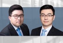 陈炜-CHEN-WEI-锦天城律师事务所高级律师-Senior-Associate-AllBright-Law-Offices-沈诚-SHEN-CHENG-锦天城律师事务所合伙人-Partner-AllBright-Law-Offices