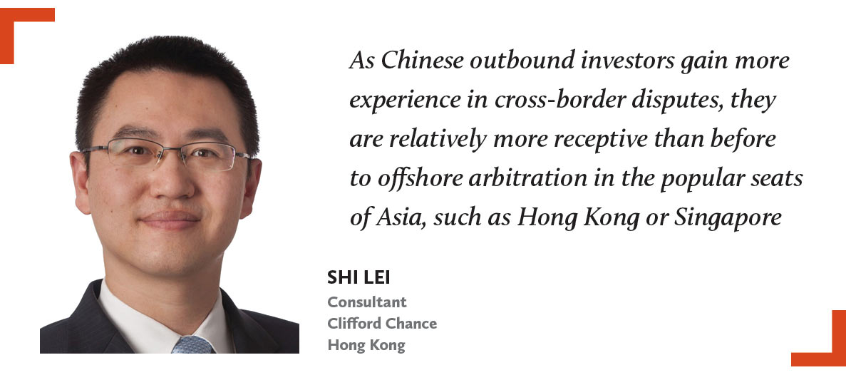 时磊-SHI-LEI-高伟绅律师事务所-顾问,香港-Consultant-Clifford-Chance-Hong-Kong