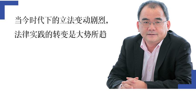 3-沈悦志-Victor-Shen-汉高大中华区暨韩国总法律顾问-Chief-Legal-Counsel,-Henkel-Greater-China-&-Korea