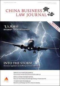 CBLJ1808-All-Final-cover