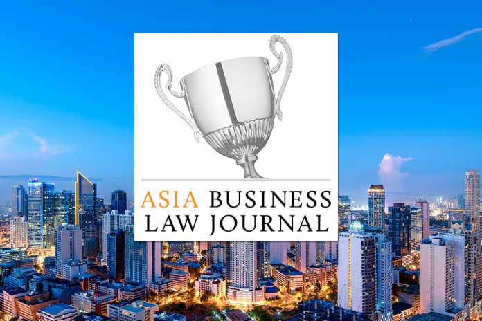 Philippines-law-firm-awards-2018