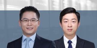 杨斌-YANG-BIN-天达共和律师事务所合伙人-Partner-East-&-Concord-Partners-邱亚飞-QIU-YAFEI