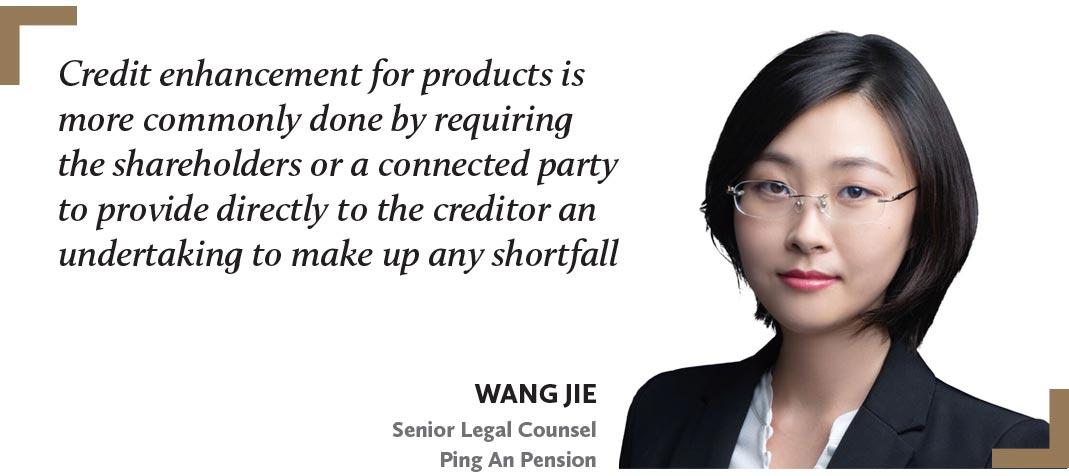 王杰-WANG-JIE-平安养老保险股份-有限公司资深法律顾问Senior-Legal-Counsel-Ping-An-Pension-En