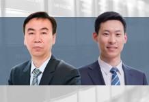 秦文-QIN-WEN-瑞栢律师事务所合伙人-Partner-Rui-Bai-Law-Firm-董传羽-WILSON-DONG-信栢律师事务所律师-Associate-Xin-Bai-Law-Firm
