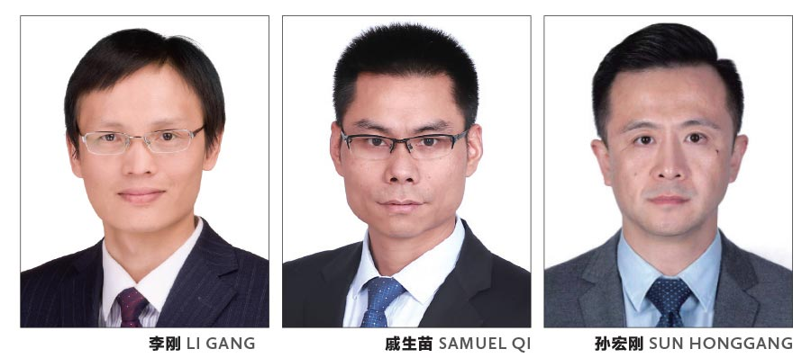 李刚-LI-GANG-戚生苗-SAMUEL-QI-孙宏刚-SUN-HONGGANG