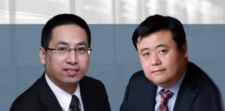陈坚-CHEN-JIAN-三友知识产权代理有限公司-专利代理人-Patent-Attorney-Sanyou-Intellectual-Property-Agency-耿云峰-GENG-YUNFENG