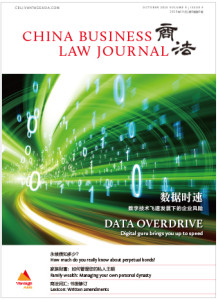 China-Business-Law-Journal-cover