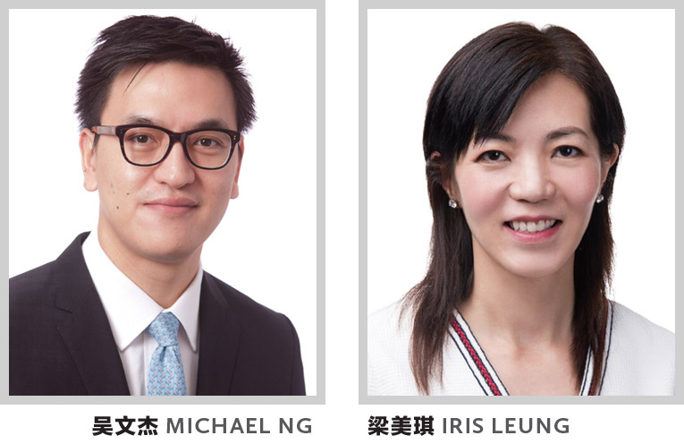 吴文杰-MICHAEL-NG-梁美琪-IRIS-LEUNG