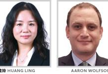 黄玲-HUANG-LING-AARON-WOLFSON
