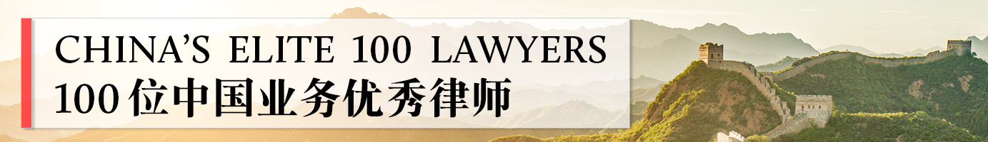 Domestic-law-firms