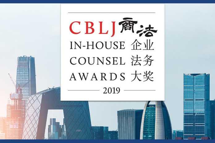 China-In-house-Counsel-Awards-logo-2019