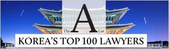 Korea-A-List-Lawyers