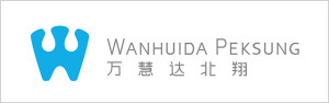 Wanhuida-Peksung-2019