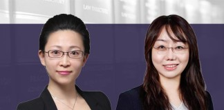 陶姗-Tao-Shan-朱志彤-Zhu-Zhitong-浩天信和律师事务所-Partner-Hylands-Law-Firm-2
