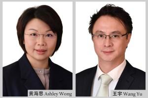 黄海思-ASHLEY-WONG-王宇-WANG-YU-King-&-Wood-Mallesons