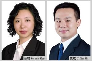 佘铭-SELENA-SHE-史成-COLIN-SHI