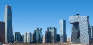 Beijing-Forum-2019-商法高峰论坛-北京-4