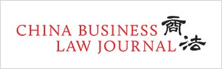 China-Business-Law-Journal-2019