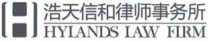 Zhang Miao Pei Zhoujian Hylands Law Firm PPP REITs