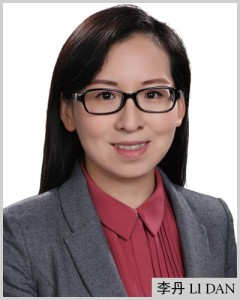 Li-Dan-AnJie-Law-Firm-李丹-安杰律师事务所