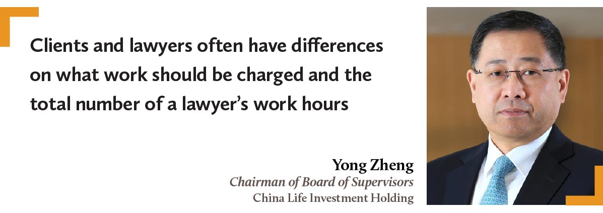 Yong-Zheng-Chairman-of-Board-of-Supervisors-China-Life-Investment-Holding