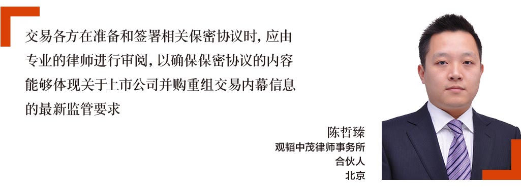 陈哲臻-Jason-Chan-观韬中茂律师事务所-合伙人,北京-Partner-Guantao-Law-Firm-Beijing-CN