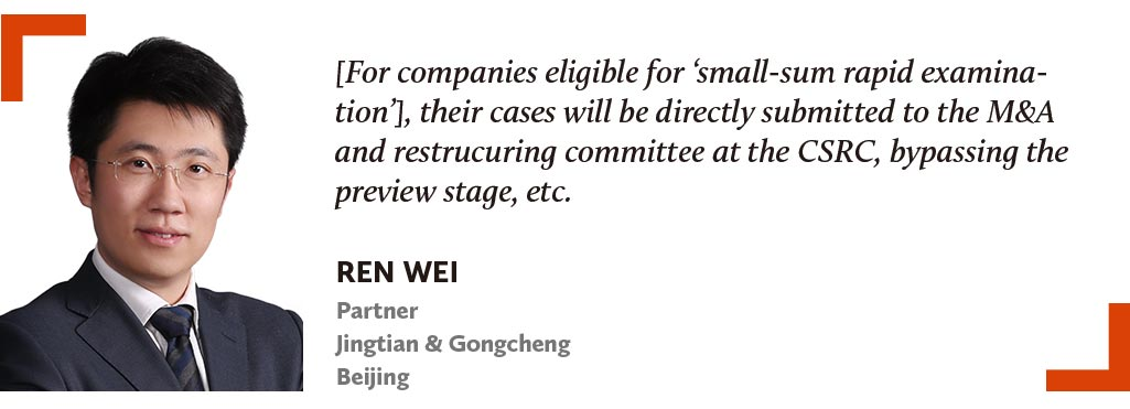 任为-Ren-Wei-竞天公诚律师事务所-合伙人,北京-Partner-Jingtian-&-Gongcheng-Beijing
