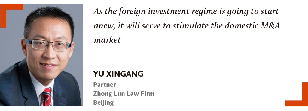 余昕刚-Yu-Xingang-中伦律师事务所-合伙人,北京-Partner-Zhong-Lun-Law-Firm-Beijing