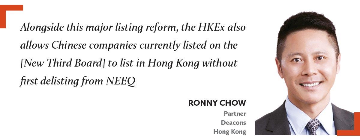邹繁霑-Ronny-Chow-的近律师行-合伙人,香港-Partner-Deacons-Hong-Kong