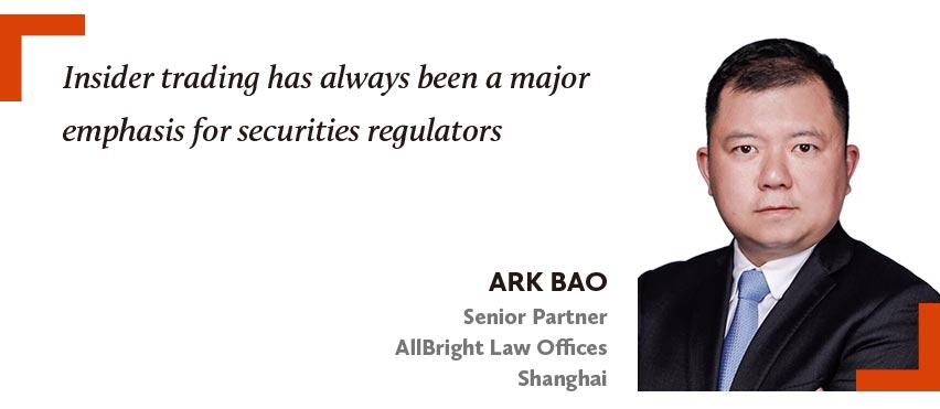 鲍方舟-Ark-Bao-锦天城律师事务所-高级合伙人,上海-Senior-Partner-AllBright-Law-Offices-Shanghai