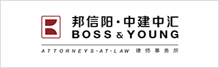 Boss & Young 2019