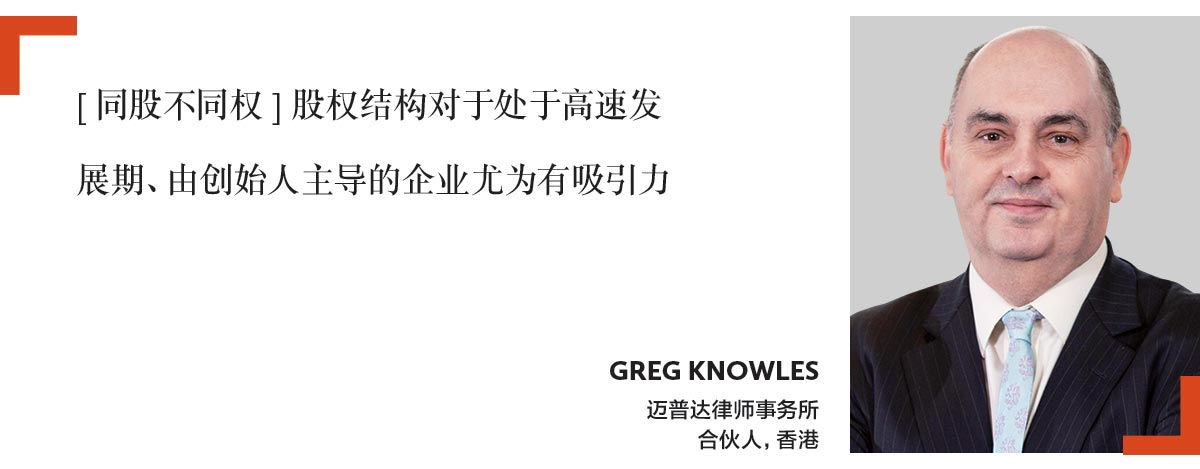 Greg-Knowles-迈普达律师事务所-合伙人,香港-Partner-Maples-and-Calder-Hong-Kong-CN