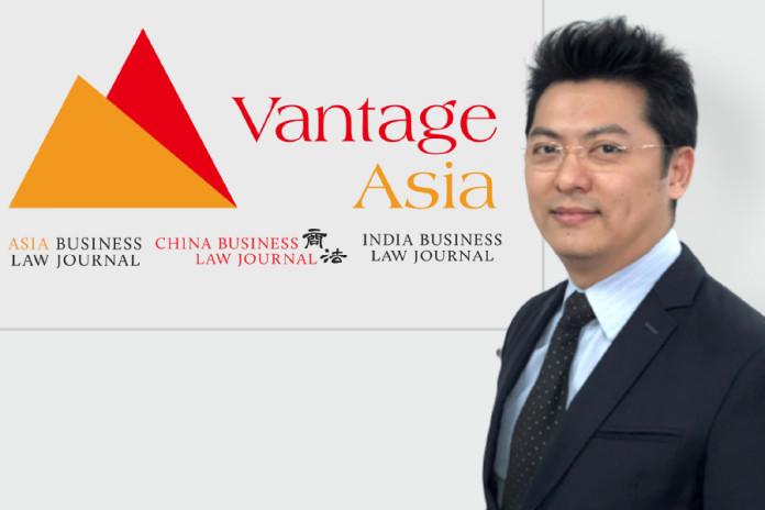Kelley-Asia-Business-Law-Journal-China-CBLJ-Forum-2019