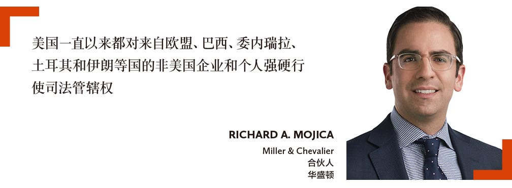 Miller-&-Chevalier-合伙人,华盛顿-Member-Miller-&-Chevalier-Washington-DC-CN