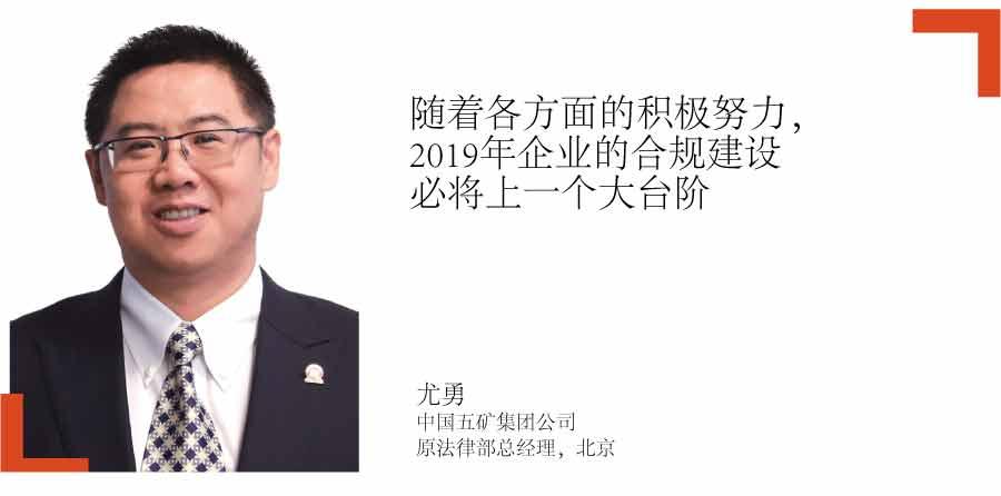Quotes-You-Yong-China-Minmetals-Corporation-Beijing-cn