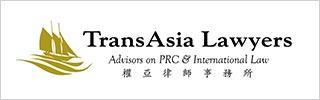 TransAsia Lawyers 2019
