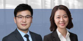 李伟明-LI-WEIMING-天驰君泰律师事务所合伙人-Partner-Tiantai-Law-Firm-吴堃-WU-KUN-天驰君泰律师事务所律师-Associate-Tiantai-Law-Firm-2