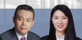 苏和秦-Jack-Su-吴聪美-Aileen-Wu-万慧达北翔知识产权集团-Wanhuida-Peksung-IP-Group