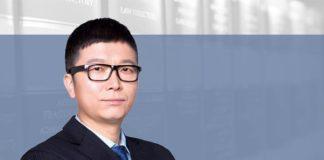 刘建强-FRANK-LIU-天驰君泰律师事务所合伙人-Tiantai-Law-Firm-Partner