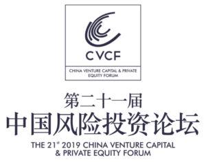 第二十一届-中国风险投资论坛-商法周刊-2