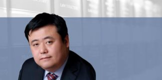 耿云峰-Geng-Yunfeng-万瑞律师事务所-Wanrui-Law-Firm