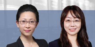 陶姗-TAO-SHAN-朱志彤--ZHU-ZHITONG-浩天信和律师事务所-HYLANDS-LAW-FIRM