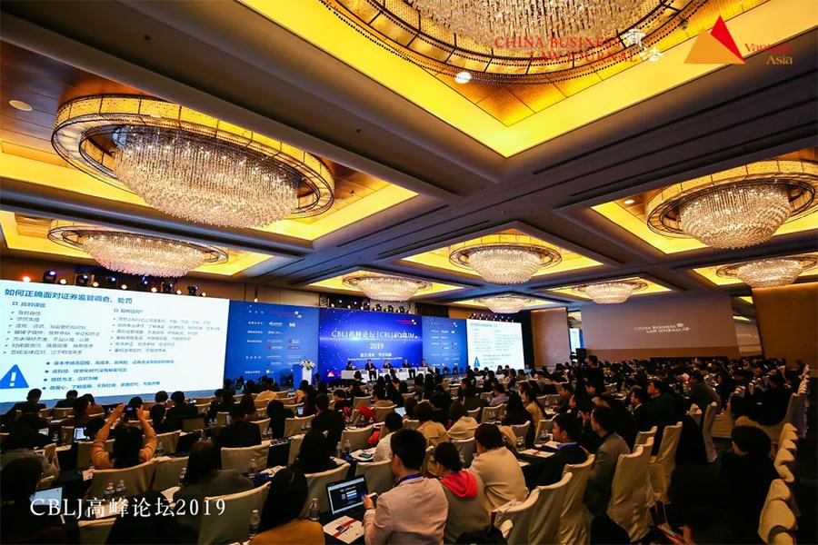 CBLJ-Beijing-Forum-商法高峰论坛-2019-001