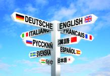 双语兼用及交替使用双语仲裁: 当事人需注意的五个重点 Dual language or bilingual arbitrations: five points for parties