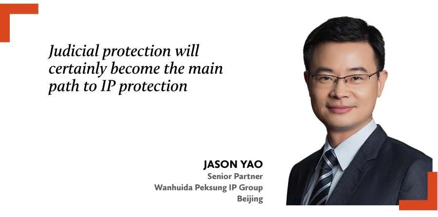 Quotes-Jason-Yao-Wanhuida-Peksung-IP-Group-Beijing