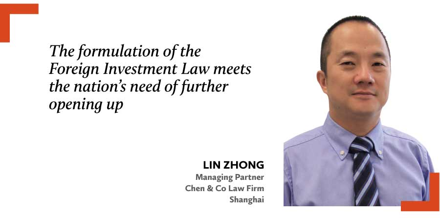 Quotes-Lin-Zhong-Chen-&-Co-Law-Firm-Shanghai