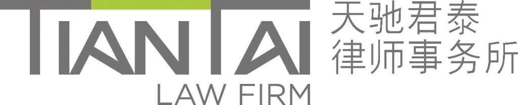 Wu Kun Jin Jing Tian Tai Law Firm enterprises employment